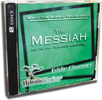 What the Rabbis Teach about The Messiah