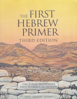First Hebrew Primer