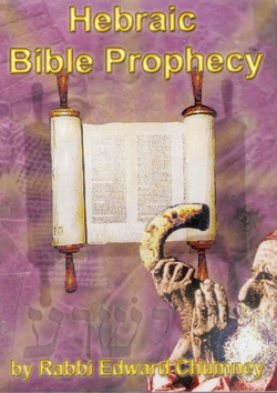 Hebrew Bible Propechy