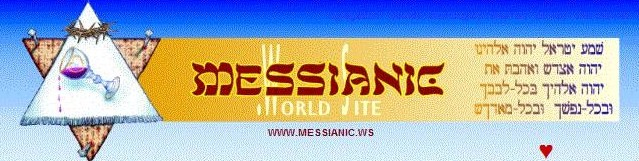 Messianic World Site