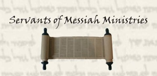 Servant of Messiah